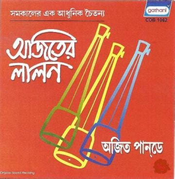 Samay Songs Free Download Mp3 - commissionsshall cf