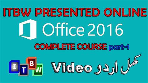 Oxford Dictionary English Urdu Free Download Pdf